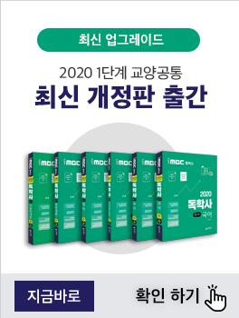 P 08 최신개정